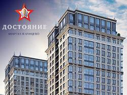 Квартиры бизнес-класса в Кунцево «...Этот город наш с тобою…»